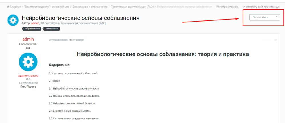 Screenshot_3.thumb.png.7cb87b8265c432777bd23d9a3b98acc1.png