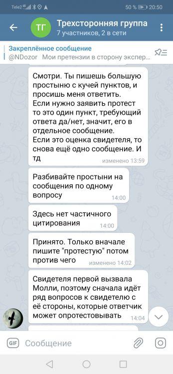 Screenshot_20210407_205049_org.telegram.messenger.jpg