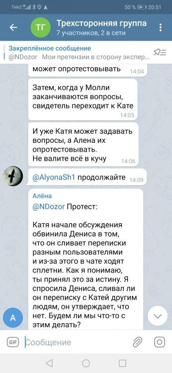 Screenshot_20210407_205108_org.telegram.messenger.jpg