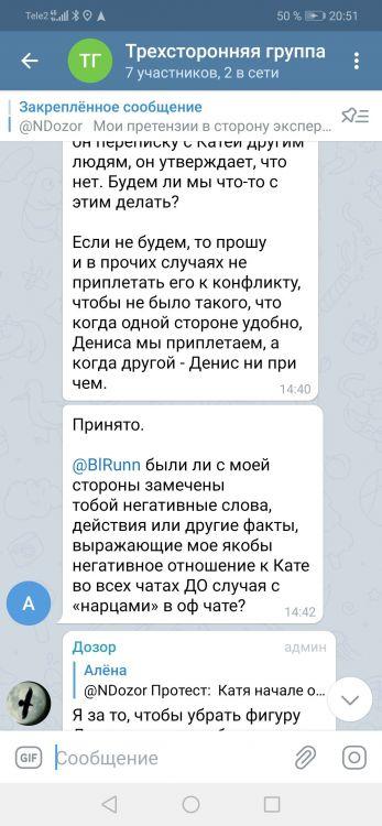 Screenshot_20210407_205116_org.telegram.messenger.jpg