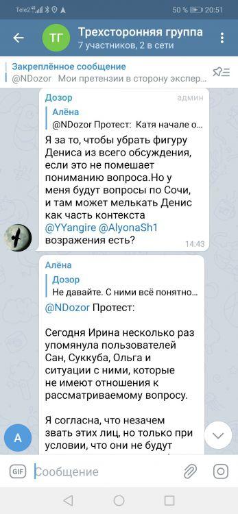 Screenshot_20210407_205121_org.telegram.messenger.jpg