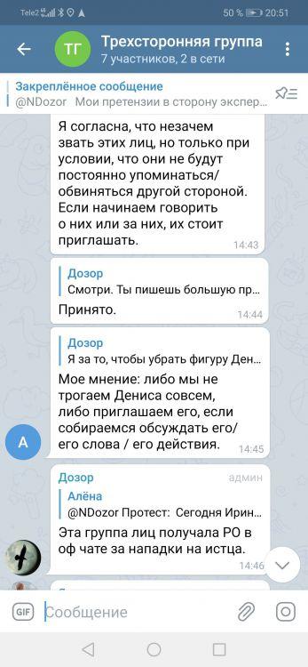 Screenshot_20210407_205130_org.telegram.messenger.jpg