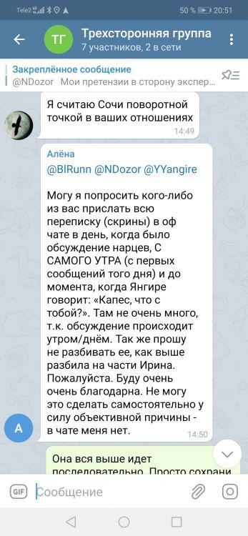 Screenshot_20210407_205141_org.telegram.messenger.jpg