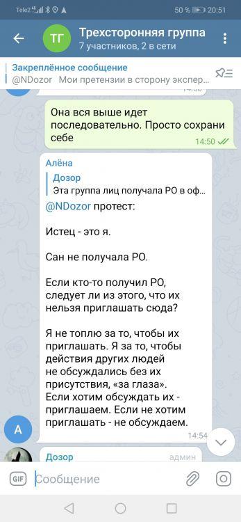 Screenshot_20210407_205151_org.telegram.messenger.jpg