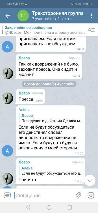 Screenshot_20210407_205157_org.telegram.messenger.jpg