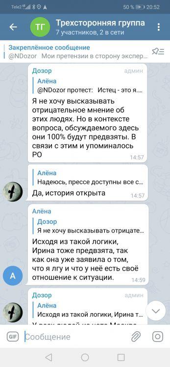 Screenshot_20210407_205208_org.telegram.messenger.jpg