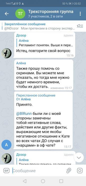 Screenshot_20210407_205254_org.telegram.messenger.jpg