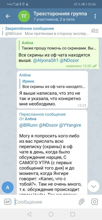 Screenshot_20210407_205625_org.telegram.messenger.jpg