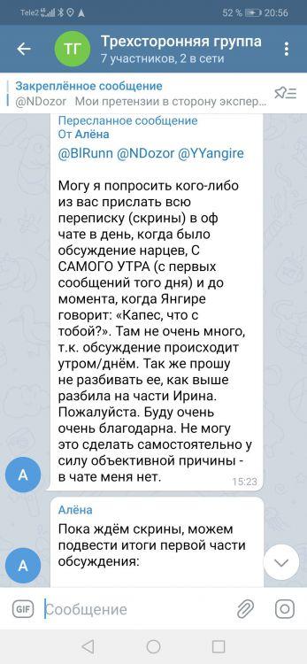 Screenshot_20210407_205630_org.telegram.messenger.jpg