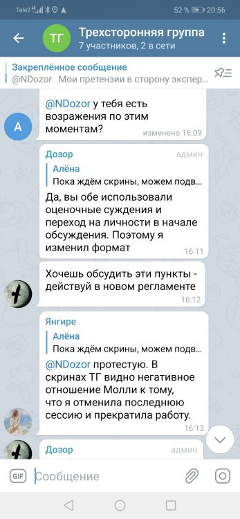 Screenshot_20210407_205650_org.telegram.messenger.jpg