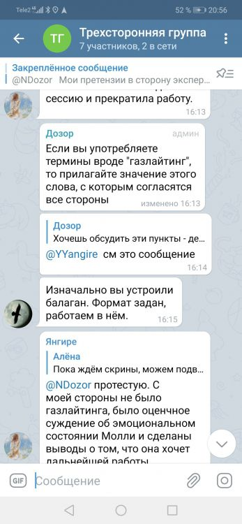 Screenshot_20210407_205656_org.telegram.messenger.jpg