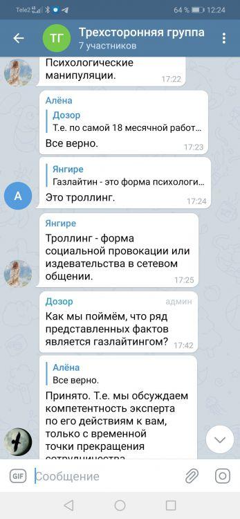 Screenshot_20210408_122455_org.telegram.messenger.jpg