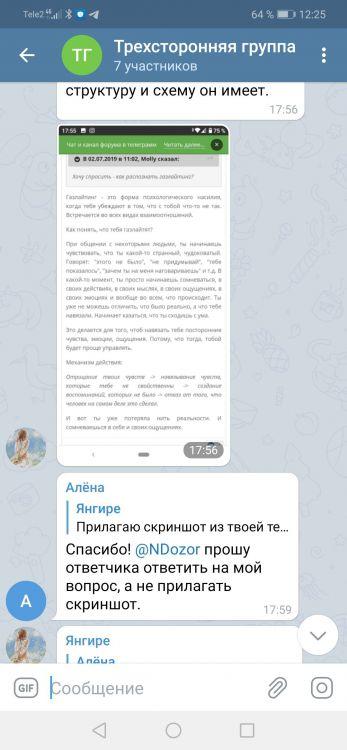 Screenshot_20210408_122529_org.telegram.messenger.jpg