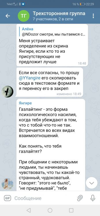 Screenshot_20210408_222951_org.telegram.messenger.jpg