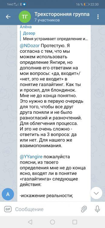 Screenshot_20210408_223017_org.telegram.messenger.jpg