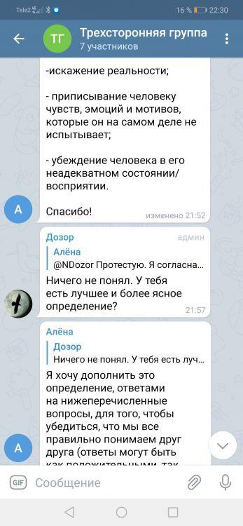 Screenshot_20210408_223023_org.telegram.messenger.jpg