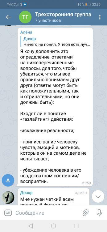 Screenshot_20210408_223029_org.telegram.messenger.jpg