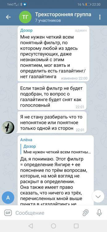 Screenshot_20210408_223034_org.telegram.messenger.jpg