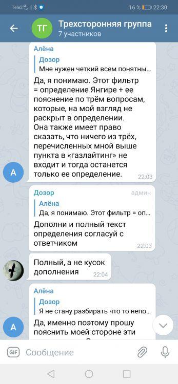 Screenshot_20210408_223040_org.telegram.messenger.jpg