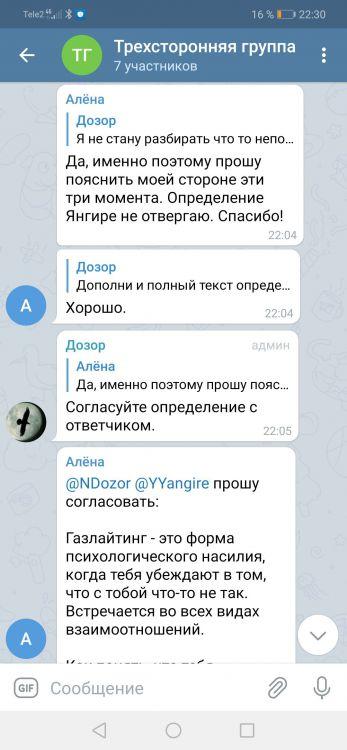 Screenshot_20210408_223046_org.telegram.messenger.jpg