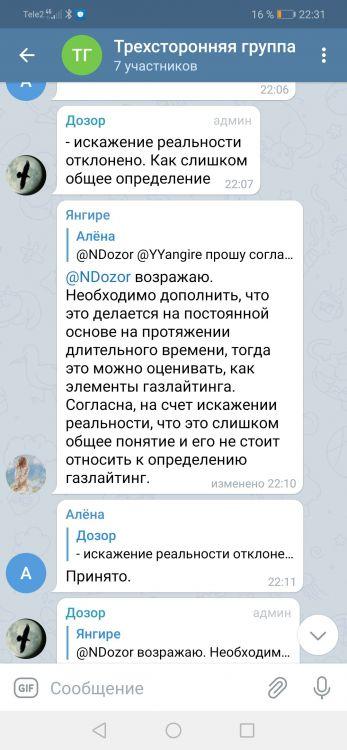Screenshot_20210408_223104_org.telegram.messenger.jpg