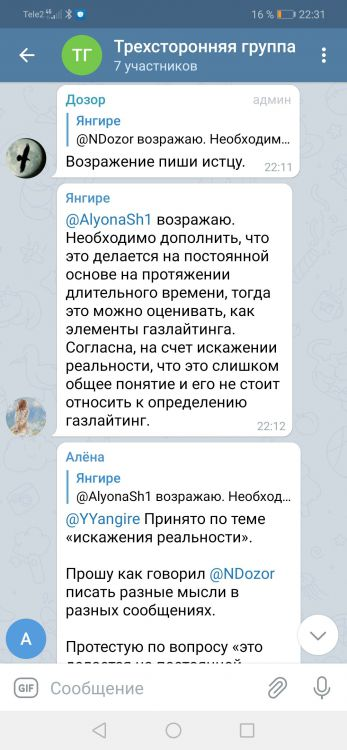 Screenshot_20210408_223110_org.telegram.messenger.jpg