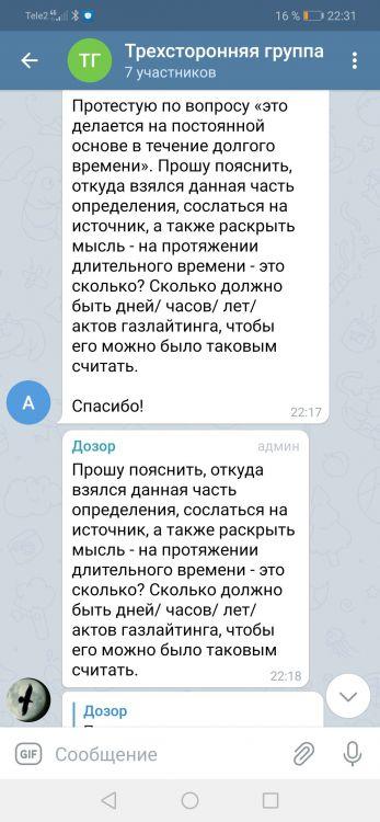 Screenshot_20210408_223115_org.telegram.messenger.jpg