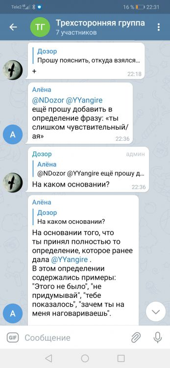 Screenshot_20210408_223121_org.telegram.messenger.jpg