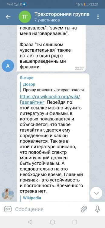 Screenshot_20210408_223129_org.telegram.messenger.jpg