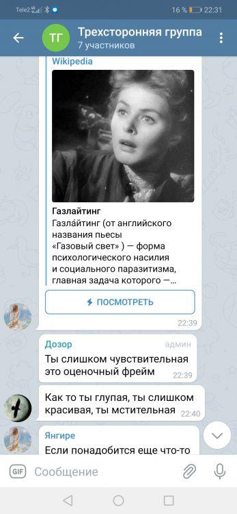 Screenshot_20210408_223135_org.telegram.messenger.jpg