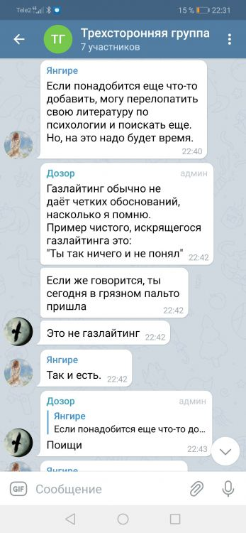 Screenshot_20210408_223142_org.telegram.messenger.jpg