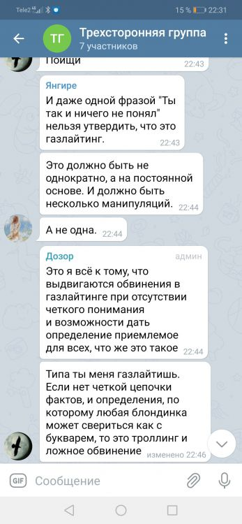 Screenshot_20210408_223149_org.telegram.messenger.jpg