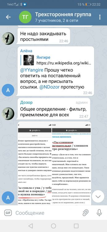 Screenshot_20210408_223200_org.telegram.messenger.jpg