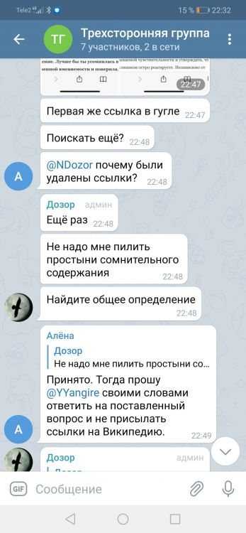 Screenshot_20210408_223208_org.telegram.messenger.jpg