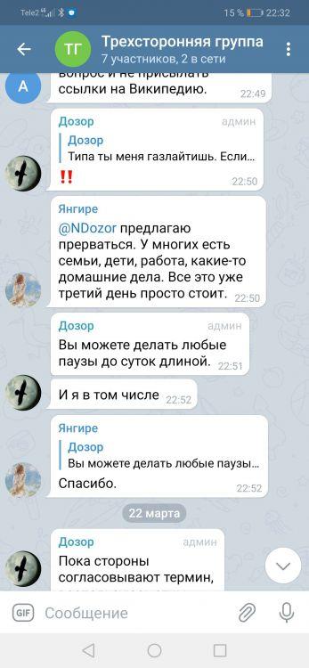 Screenshot_20210408_223214_org.telegram.messenger.jpg