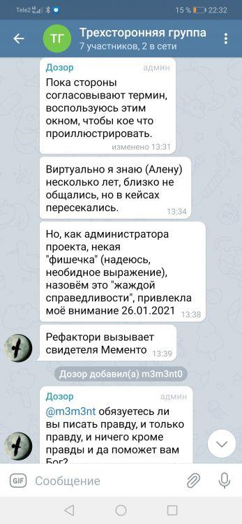 Screenshot_20210408_223221_org.telegram.messenger.jpg