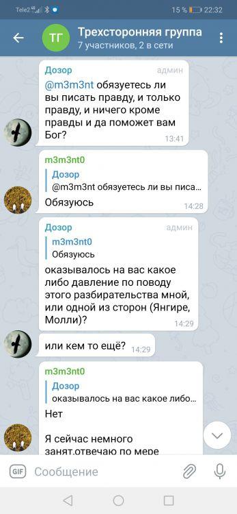 Screenshot_20210408_223228_org.telegram.messenger.jpg