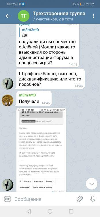 Screenshot_20210408_223246_org.telegram.messenger.jpg