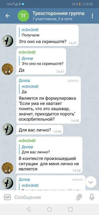 Screenshot_20210408_223253_org.telegram.messenger.jpg