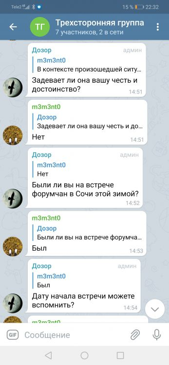 Screenshot_20210408_223259_org.telegram.messenger.jpg