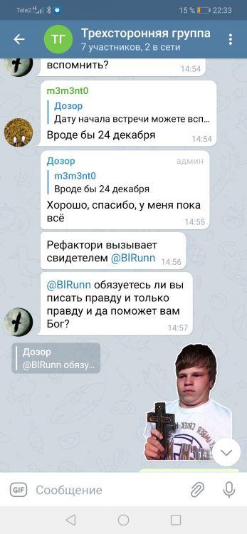 Screenshot_20210408_223307_org.telegram.messenger.jpg