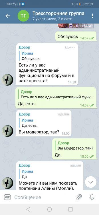 Screenshot_20210408_223314_org.telegram.messenger.jpg