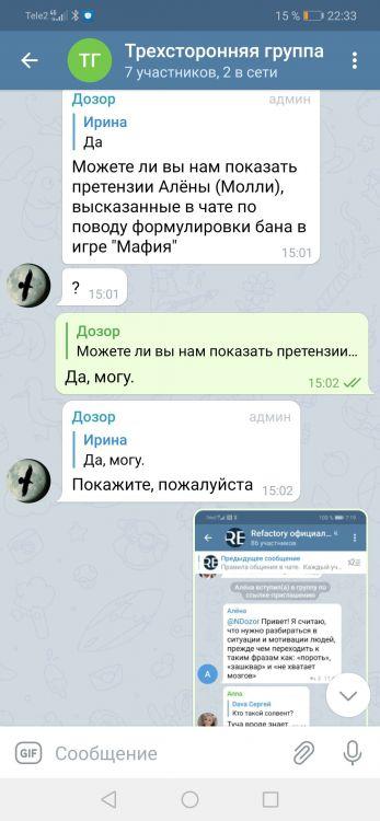 Screenshot_20210408_223325_org.telegram.messenger.jpg