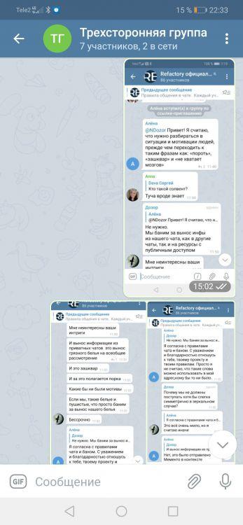 Screenshot_20210408_223331_org.telegram.messenger.jpg