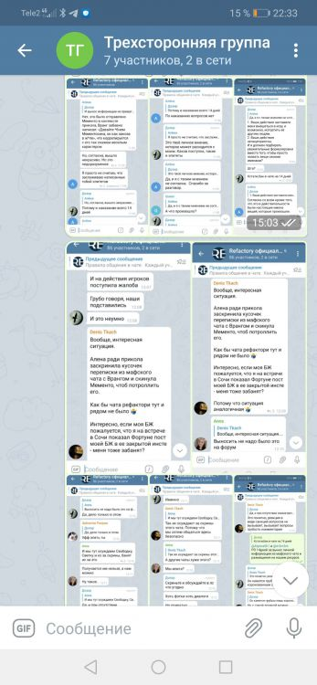Screenshot_20210408_223339_org.telegram.messenger.jpg