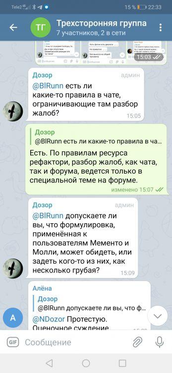 Screenshot_20210408_223347_org.telegram.messenger.jpg