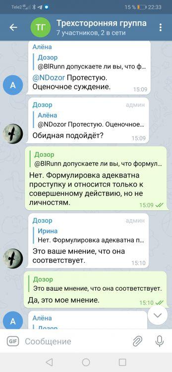 Screenshot_20210408_223353_org.telegram.messenger.jpg