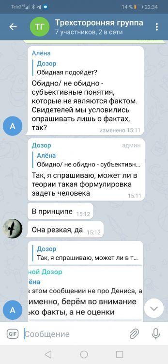 Screenshot_20210408_223449_org.telegram.messenger.jpg