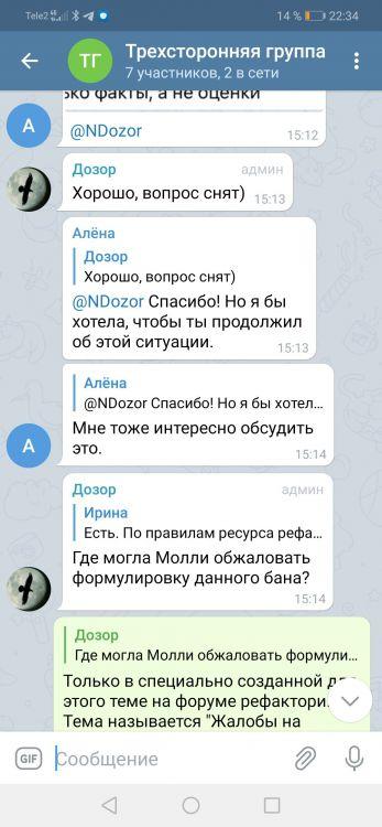 Screenshot_20210408_223457_org.telegram.messenger.jpg