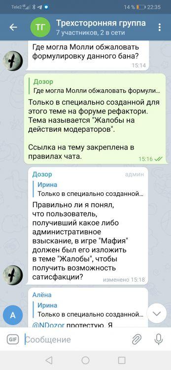 Screenshot_20210408_223503_org.telegram.messenger.jpg